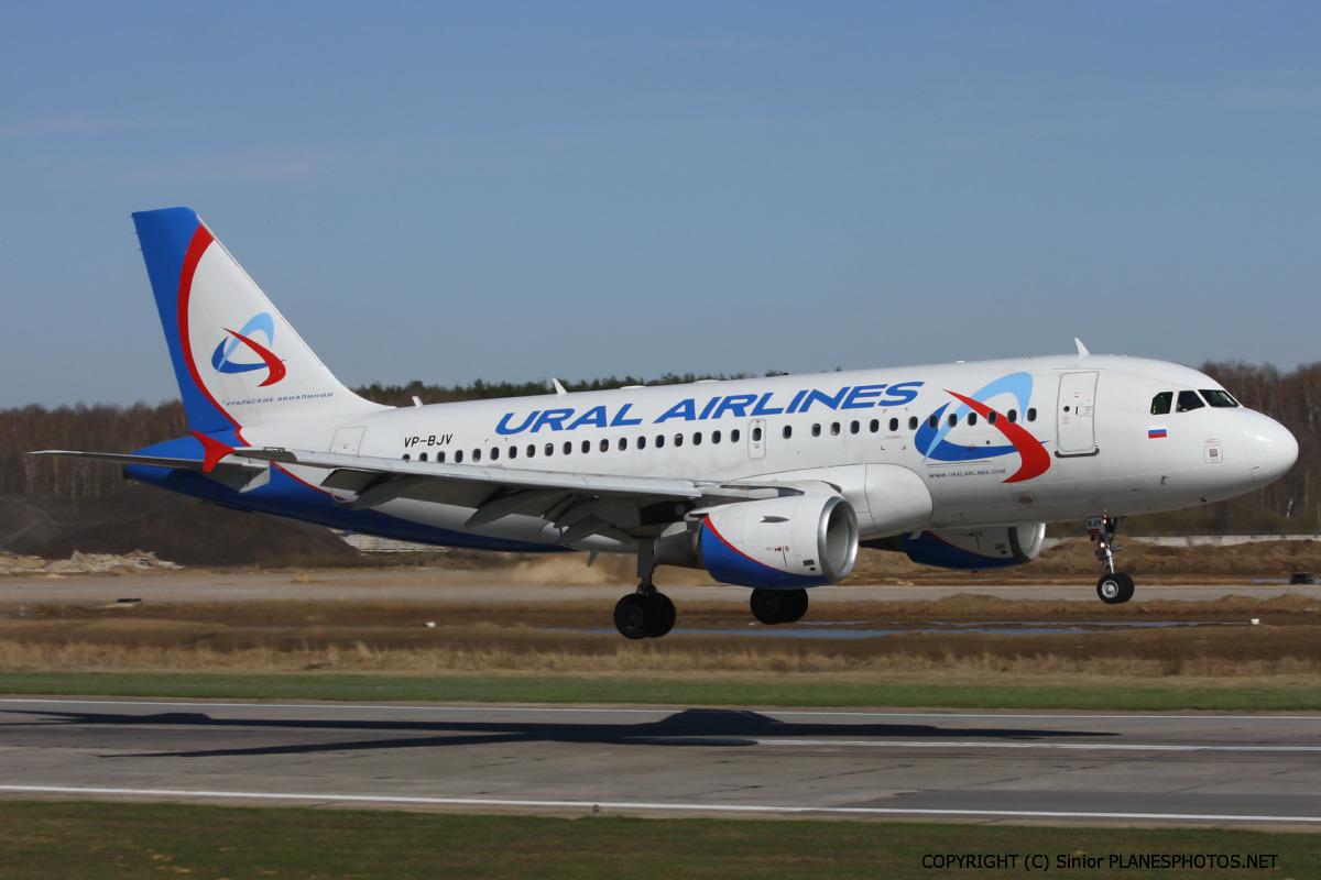 фото акции на авиабилеты у уральских авиалиний цен